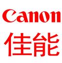 佳能Canon iPF655大幅面打印�C��� V4.54 最新版