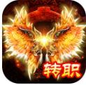 仙魔神域手游官方正版 v10.0.0 安卓版