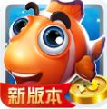 捕鱼大冒险官方正版 v7.0 安卓版