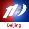 北京110app(北京110手�C客�舳�) v1.1.3 安卓版