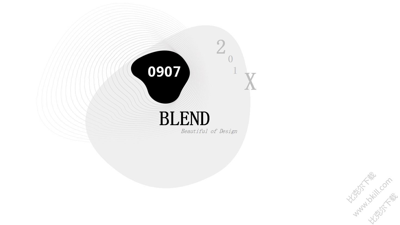 极简黑白灰不规则形状线条ppt模板 最新版