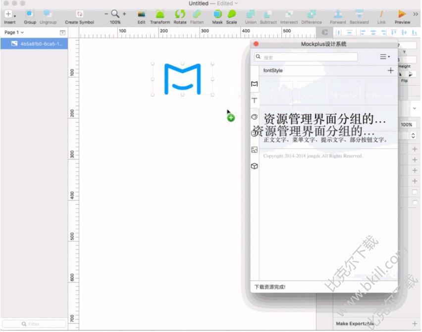 Mockplus DS设计系统for Sketch插件