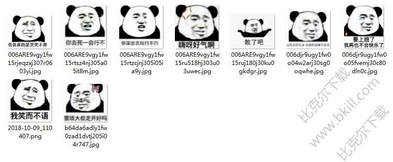 熊猫头散了吧表情包