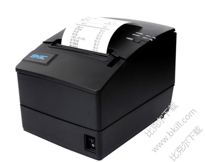 新北洋BTP-U80III打印机驱动