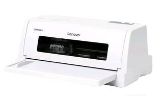 联想DP610KII打印机驱动