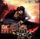 新�o元�髌�RPG 附攻略