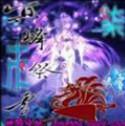 ACGの冥峰祭雪2.2柒末雪 附�[藏英雄密�a攻略