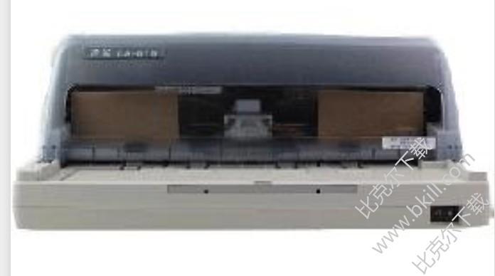 得实DS-618打印机驱动