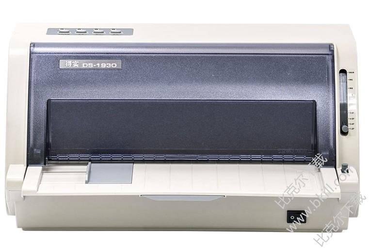 得实DS-1930打印机驱动