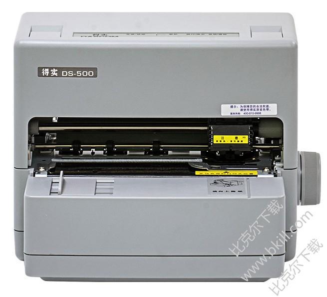 得实DS-500打印机驱动