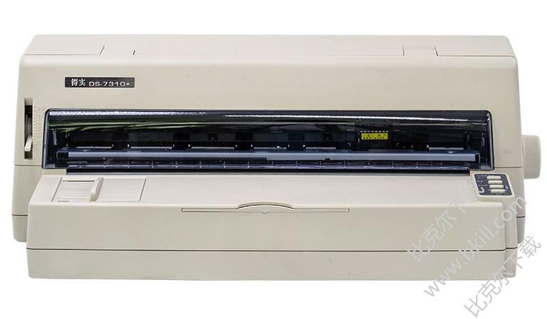得实DS-7310+打印机驱动