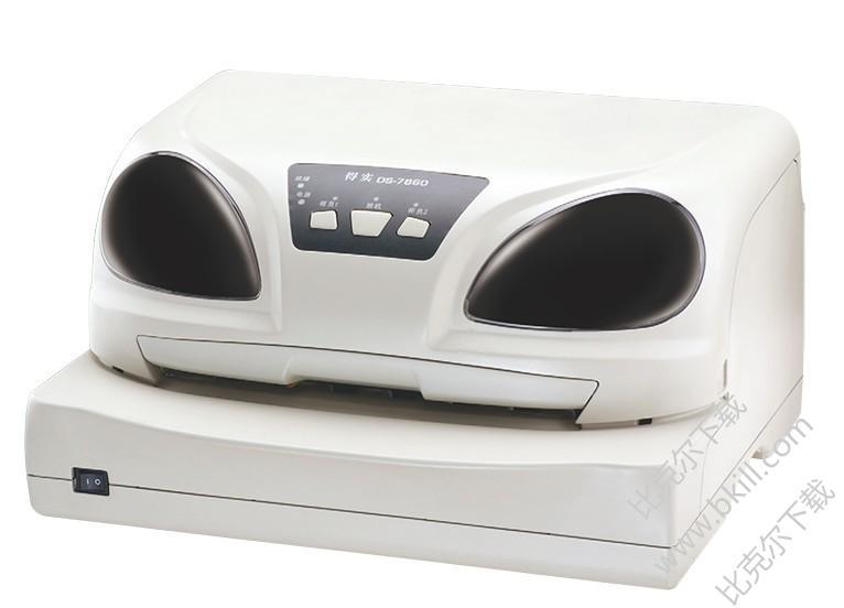 得实DS-7860+打印机驱动