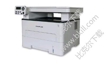 奔图M6705DN打印机驱动