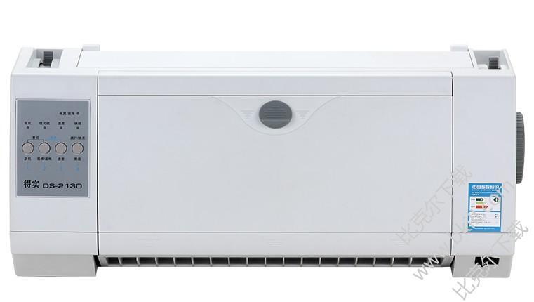 得实DS-2130打印机驱动