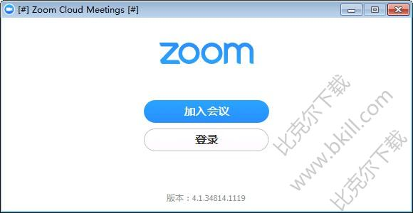 zoom cloud meeting