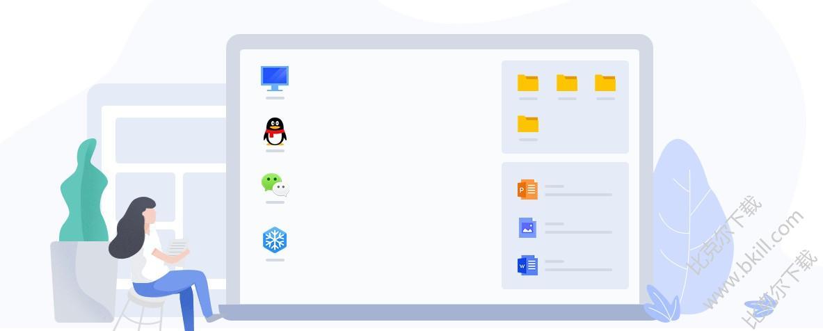 千雪桌面软件