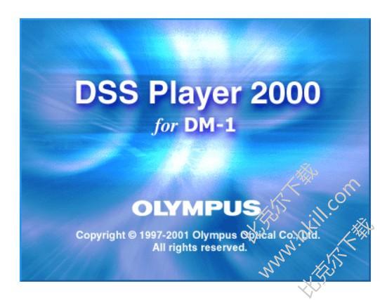 奥林巴斯录音笔DSS文件播放器(Olympus DSS Player)