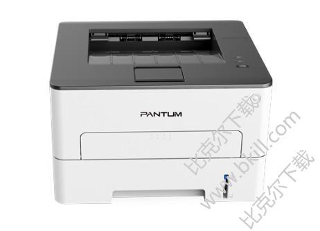 奔图Pantum P3010D打印机驱动