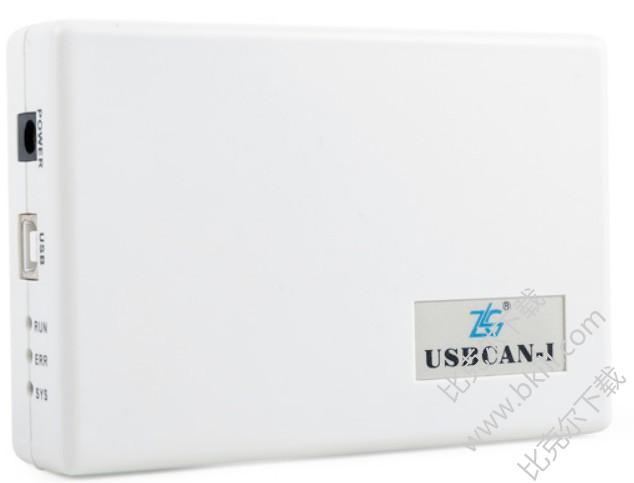 周立功USBCAN-I驱动