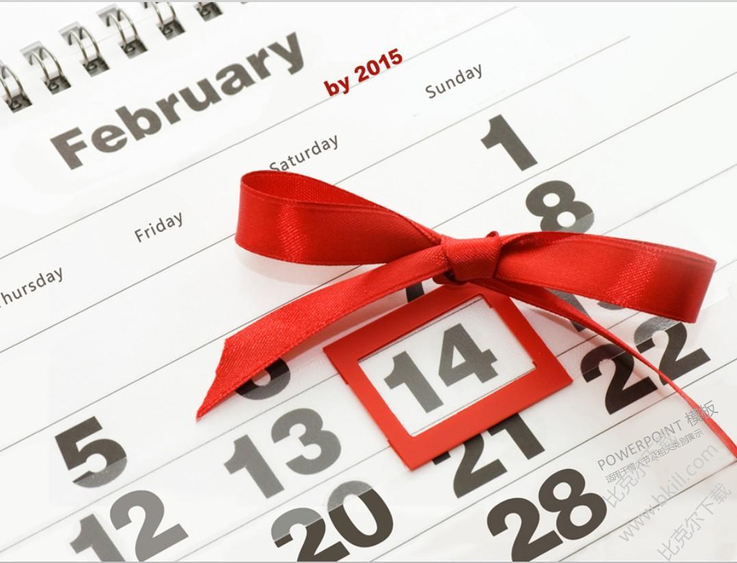 创意日历2月14日情人节ppt模板