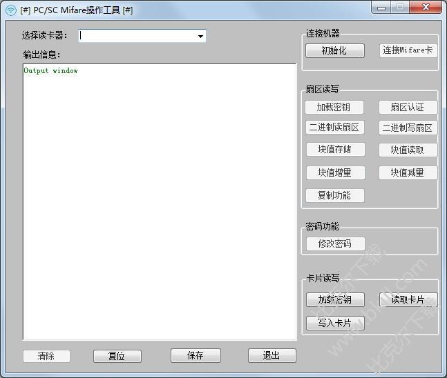PC/SC Mifare操作工具