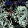 伏魔英雄��2019B�e分版 附�[藏英雄密�a攻略