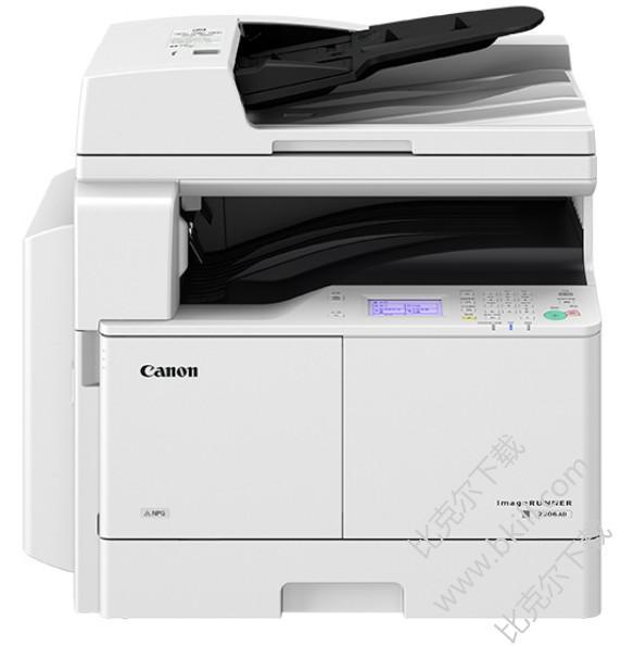 佳能iR 2206AD打印机驱动