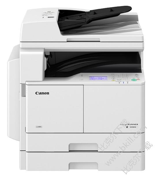 佳能iR 2206N打印机驱动