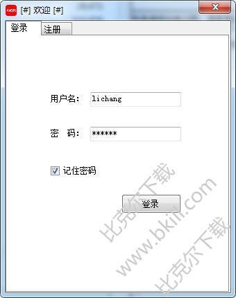 小红书笔记数据监控助手