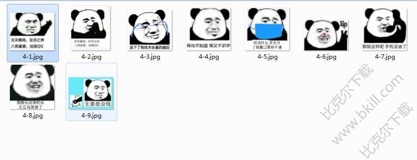 熊猫头流下没技术的眼泪表情图片