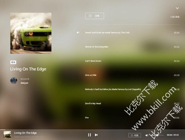 LAVA熔岩环境音乐