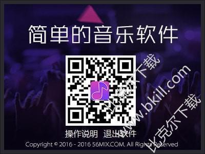 56MixMusic(音�凡シ牌�)