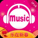 咪咕音乐win7版 免费版